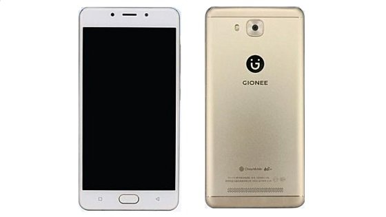 Gionee F5L Specifications and Price
