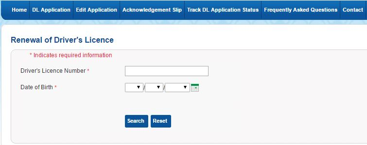 driving license application status