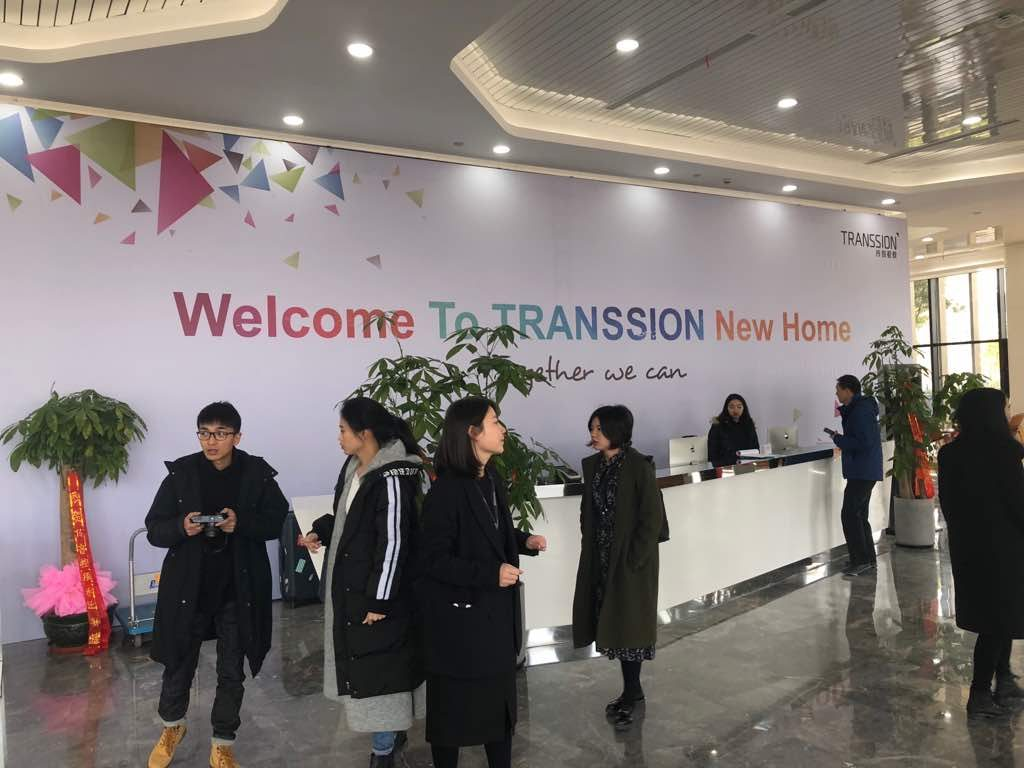 Transsion Office, Shanghai