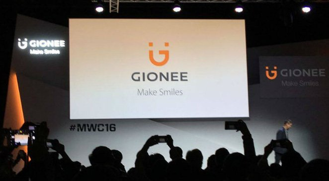 Gionee financial woes