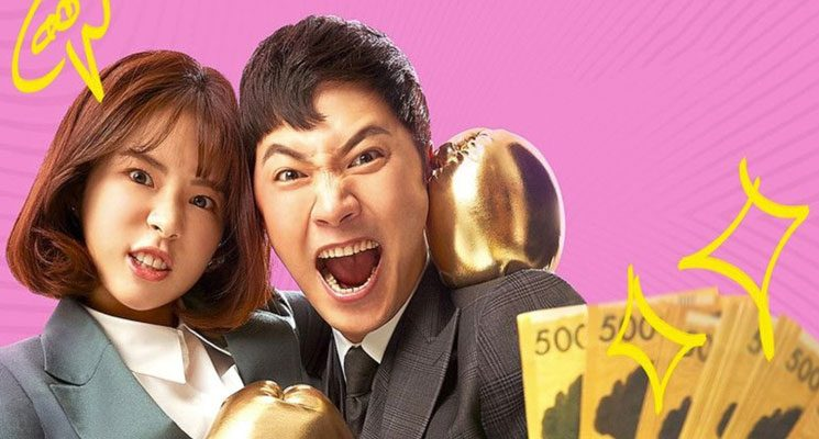 korean drama website - watch korean movies online