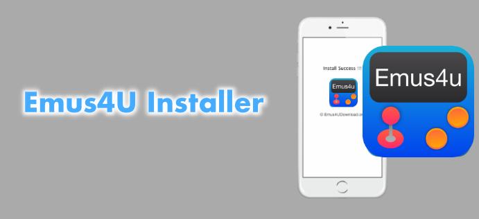 emus4u app