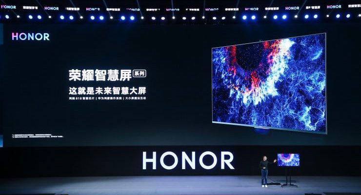 Huawei honor vision smart tv