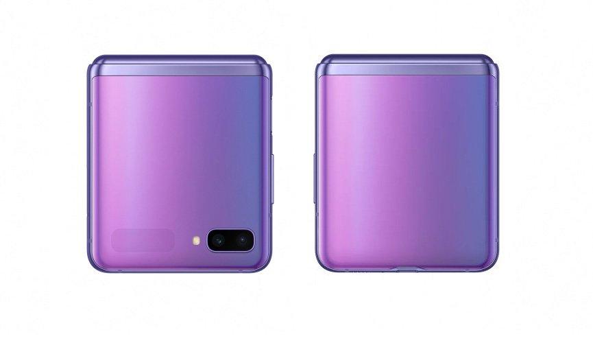 Samsung Galaxy Z Flip purple colour front